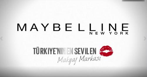 美宝莲亲核酮(Maybelline Affinitone)