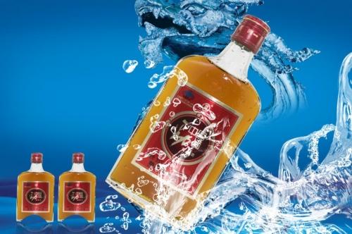 酒水产品广告宣传