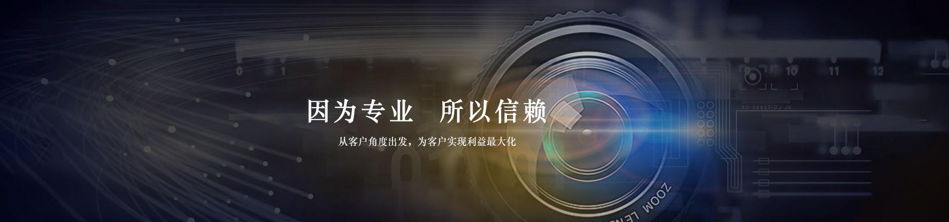 机器视觉工业相机