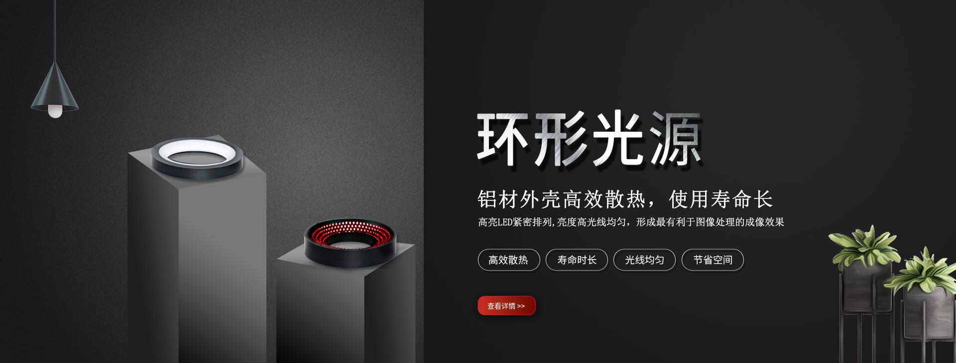 LED光源控制器,机器视觉实验架