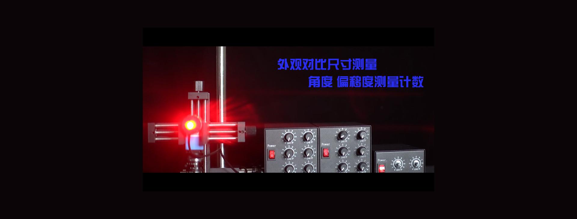 逸栊视觉光源控制器