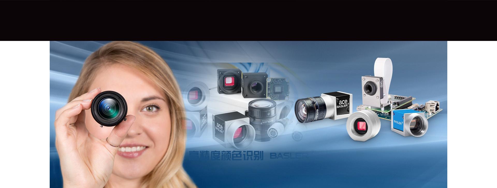 逸栊视觉工业相机